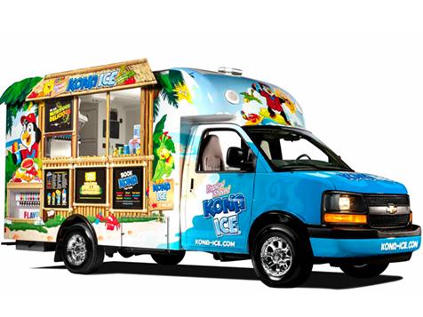 The Kona Entertainment Vehicle