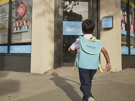 Open a Kumon Tutoring Franchise