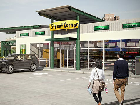 Own a Street Corner Gas Station Franchise