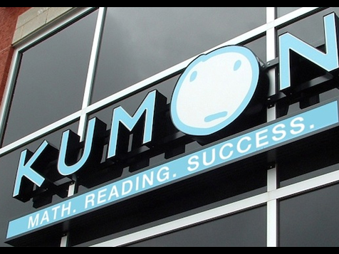 Kumon North America, Inc. Franchise Location