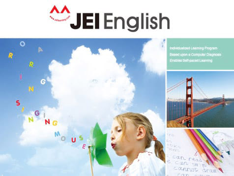 JEI Learning Center Franchise English Program